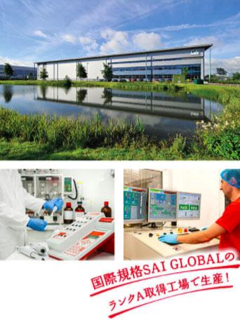 モグワンの工場